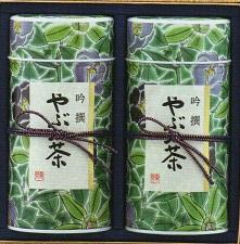 返礼品 5,000円